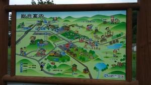 浦幌森林公園